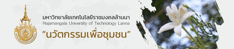 โลโก้เว็บไซต์ คณะวิศวกรรมศาสตร์